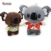 หมีโคอาลาตุ๊กตาวัน