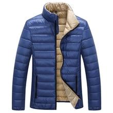 Новинка, модная повседневная Ультралегкая мужская куртка на утином пуху, осенне-зимнее пальто, мужская легкая куртка на утином пуху, мужские пальто