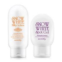 GIZLI ANAHTAR Kar Beyaz Sütlü Losyonu 120g + Kar Beyaz Nokta Jel 65g Beyazlatma Nemlendirici Cilt Bakımı Set kore Kozmetik