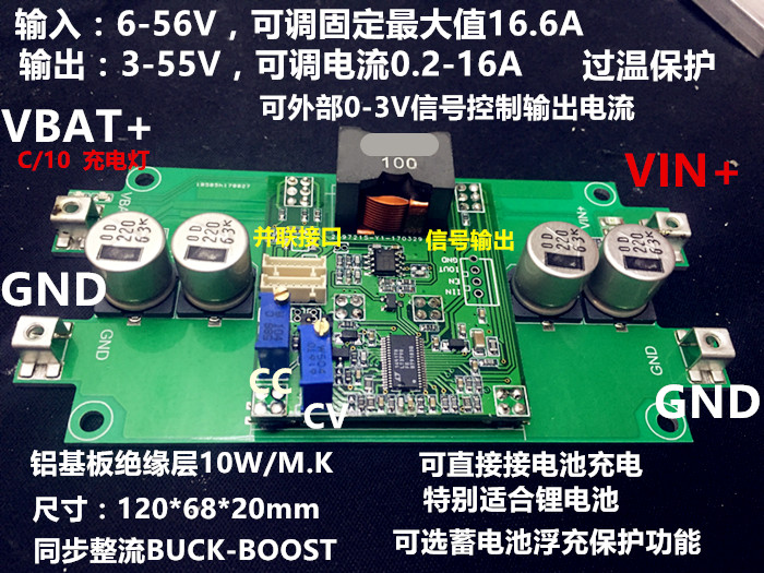 DC-DC automatic lifting module, general lithium battery charging, 0.5-16A/3-55V constant current LED power supply 30a 3s polymer lithium battery cell charger protection board pcb 18650 li ion lithium battery charging module 12 8 16v