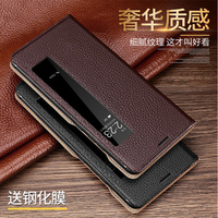 For Huawei Mate 10 Luxury Smart Front Window View Genuin Leather Flip Case For Huawei Mate 10 Pro Case Mate 9 Pro Cover Coque