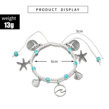 Fashion Bohemia Natural Stone Woven Bracelet Starfish Shell Pendants Anklet For Women Girl Jewelry Accessories Wholesale 2
