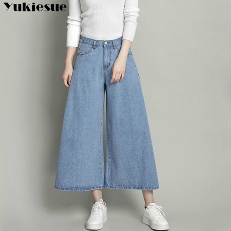 Wid leg   jeans   for women with high waist loose mom   jeans   womens pants cowboy large size womans   jeans   woman 2018 new femme