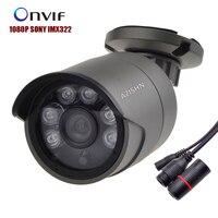 フルhd ipカメラ1080 pソニーIMX322センサー6ピースアレイ屋外防水弾丸onvif p2p hisilionプロセッサdc12v/48ボルトpoe