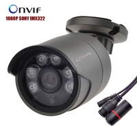 FULL HD IP Camera 1080P SONY IMX322 Sensor 6PCS ARRAY Outdoor Waterproof Bullet ONVIF P2P HISILION