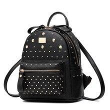 Крутой Уокер новый модный бренд Искусственная Кожа Малый Для женщин рюкзак опрятный Мода заклепки Школьные сумки 3 дорожная сумка Сумки Mochila feminin