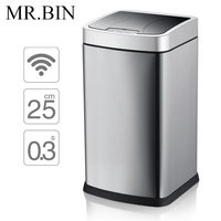 MR BIN Smart Sensor Trash Can Square Automatic Waste Bin Stainless Steel Induction Dustbin Environmentally Plastic