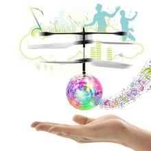 1Pc Hot Gyermek repülési labda Repülő labda indukciós repülőgép fény Heli Toy Shine Musical alakú Ajándék Kábel)