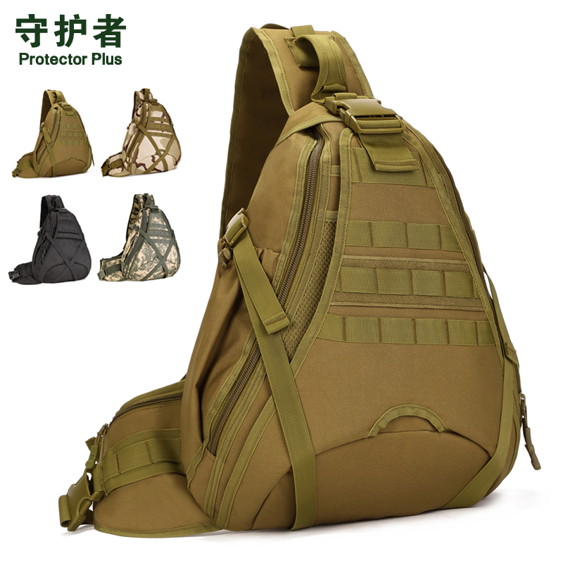 Protector Plus X214 Outdoor Sports Bag Camouflage Nylon Tactical Military Trekking Pack Hiking Cycling Chest Ipad