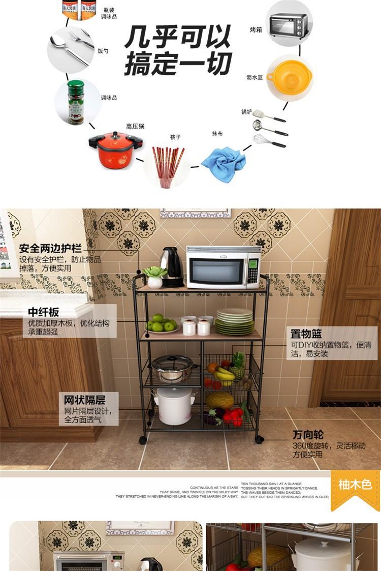 Atractivo Utilidad De Cocina Cesta Walmart Blanco Imagen - Ideas Del ...