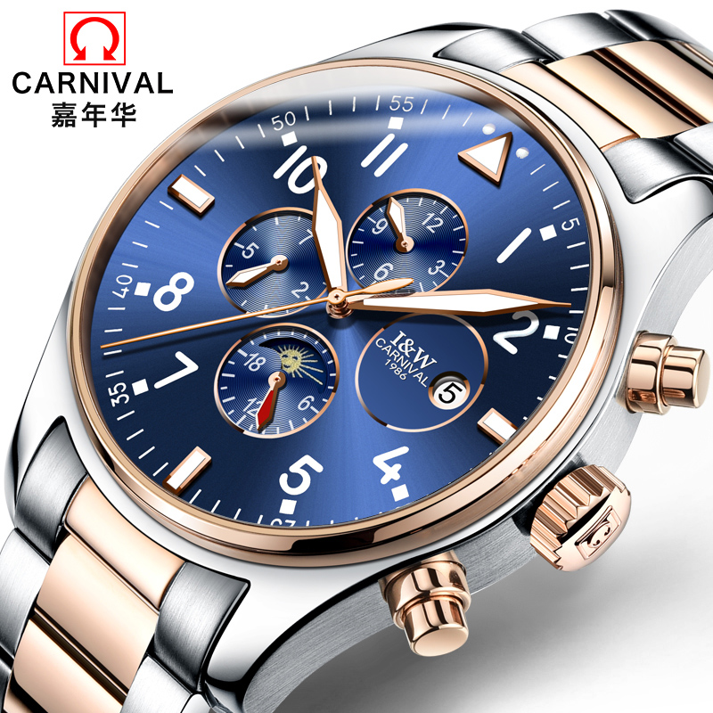 Carnival Sapphire Automatic Mechanical Watch Men Stainless steel waterproof blue multifunction Watch relogio feminine