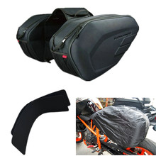 Moto helmet bag 1 Pair SA 212 saddle bags motorcycle waterproof tail bag motorbike long distance