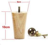 H 8CM 4pcs Lot Oak Varnish Environmental Protection Solid Wood Legs Feet