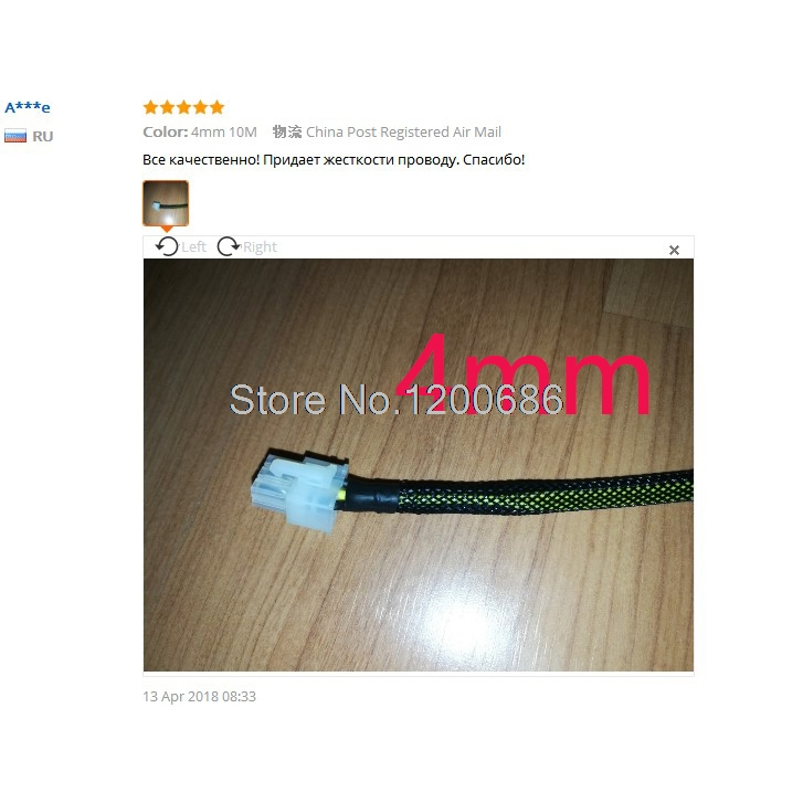 10m General Dia 10mm 16mm Cable Protection Sleeve Net Wire ...