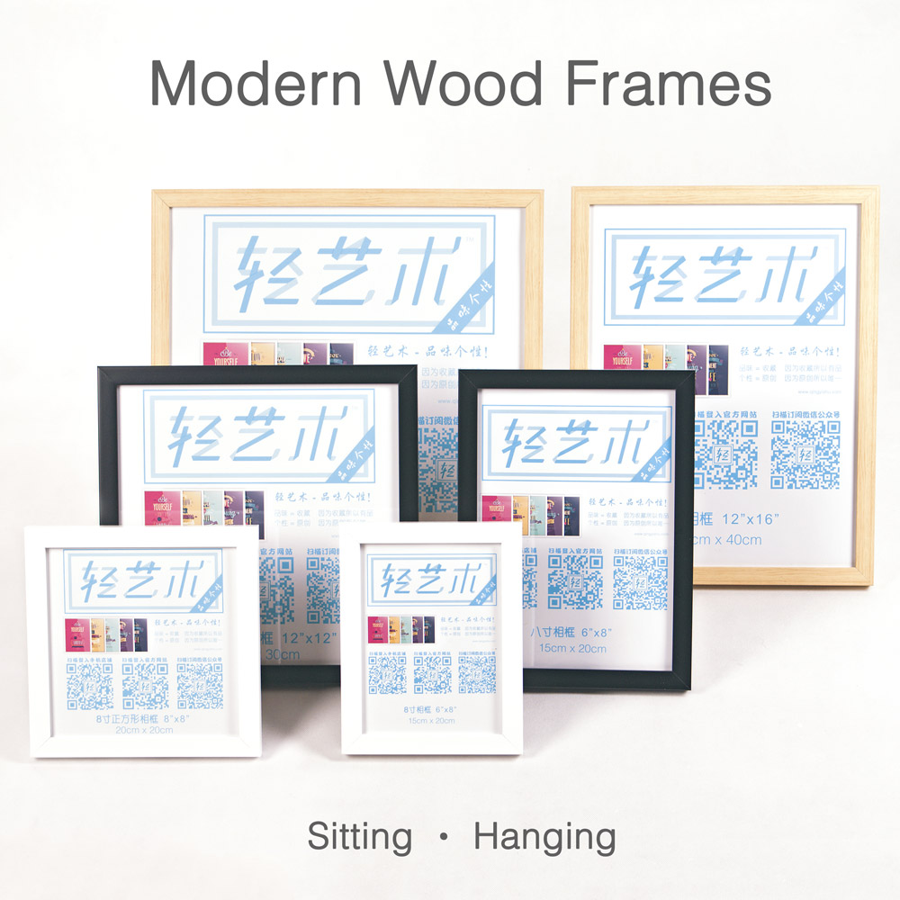30x40cm Frames Wedding photography photo frame picture frame 12x16 ...