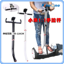 Xiaomi Balance Scooter Handle Adjustable Handlebar Quick Release Mini Pro Scooter Hand Control Xiaomi Mini DIY Handlebar Handle
