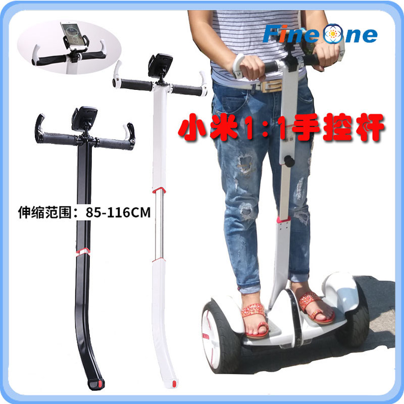 Xiaomi Balance Scooter Handle Adjustable Handlebar Quick Release Mini Pro Scooter Hand Control Xiaomi Mini DIY Handlebar Handle 6 5 adult electric scooter hoverboard skateboard overboard smart balance skateboard balance board giroskuter or oxboard