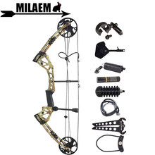 1Set Archery Compound Bow 15-70lbs IBO 320FPS Magnesium Alloy Adjustable Draw Weight  Draw Length Outdoor Shooting Accessories archery compound bow fully adjustable 40 70lbs 45 75lbs 55 85lbs dual cam compound bow ibo 350fps outdoor shooting accessories