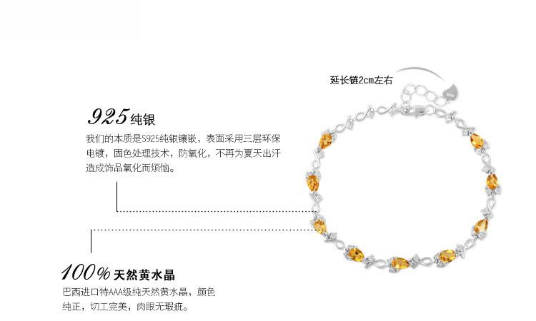 SMQ-BAC014-001