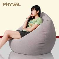 Bean Bag Sofa lazy sofasofa bed Lounger Chair Sofa Lazy chair Bean bag bed Tatami casual seat chair Live Room Furniture 60cm