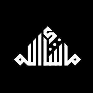 Image 2 - YJZT pegatina de vinilo para coche, 13,9 CM x 8,3 CM, mashalah arte islámico, decoración, C3 1228 negro/plateado