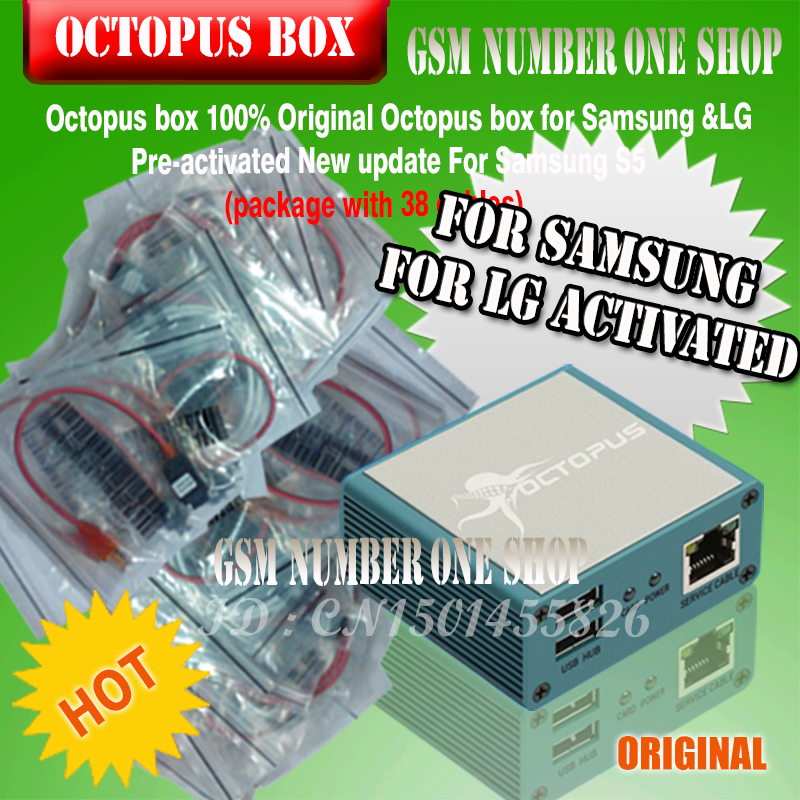 Gsmjustoncct Full Activated Octopus Box + 38 In 1 Full Cable Set For LG And For Samsung Unlock Flash & Repair+free Shipping