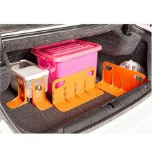 Dongzhen 1x многофункциональный багажник автомобиля хранения Полки автомобилей для укладки хранения Box держатель Организатор Исправлено авто Интимные аксессуары