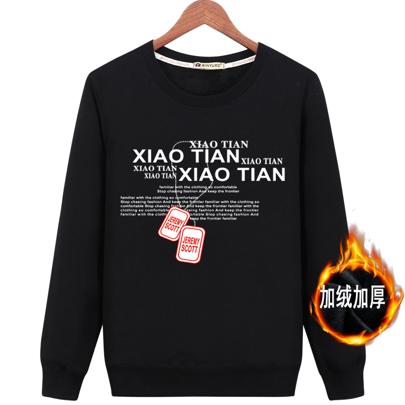 Funny 2017 autumn clothing fashion hip-hop fleece hoodies design men harajuku sweatshirt ...