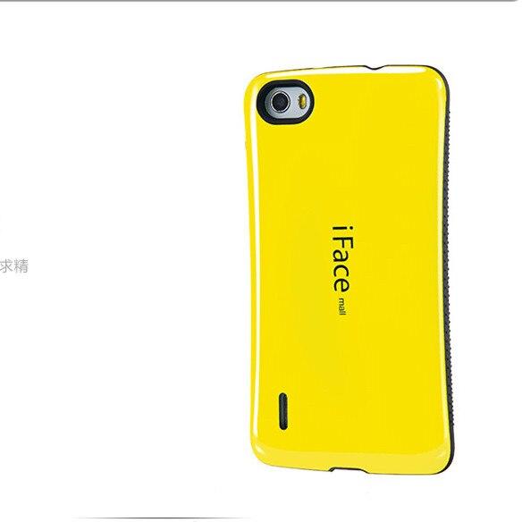 Odolné pouzdro pro Huawei Honor 6 Nárazuvzdorné pouzdro pro Huawei - Příslušenství a náhradní díly pro mobilní telefony