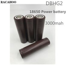 1 pcs / lot LG HG2 18650 3000mAh battery 18650HG2 3.6V discharge 20A dedicated electronic cigarette Power flashlight
