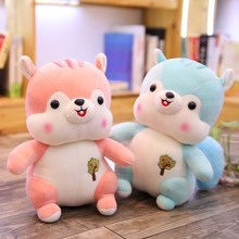 Cute Cartoon Fat Squirrel Doll Plush Toys Stuffed Animal Toy Children Girls Birthday Gift