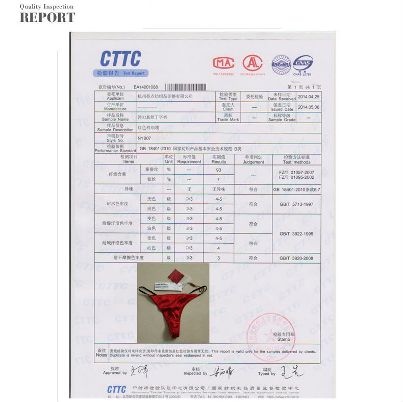 15S167 report