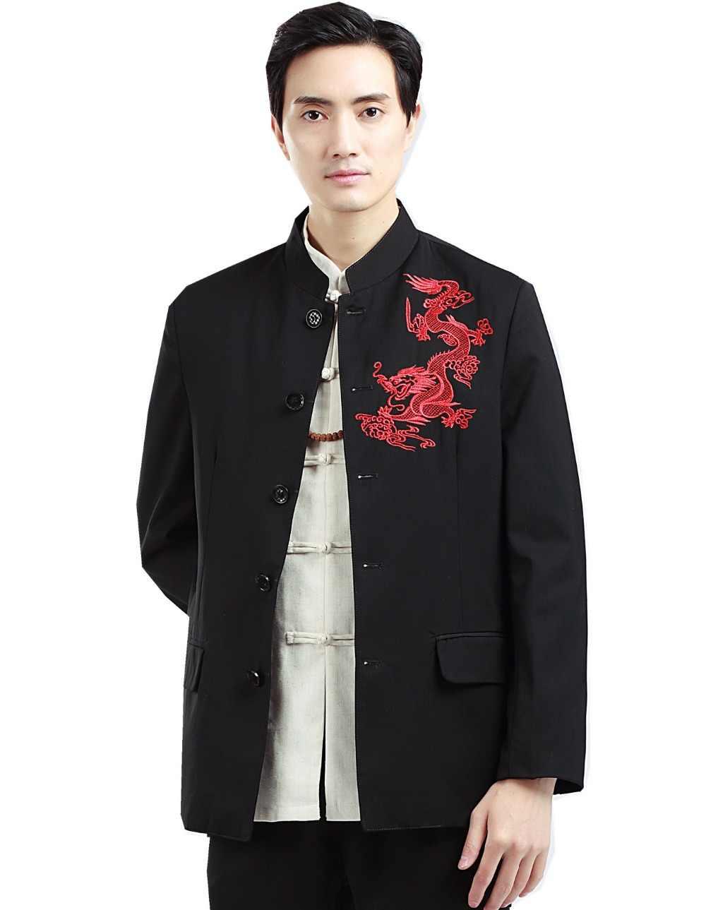 Шанхай история с длинным рукавом Китайская традиционная одежда китайская пуговица Мужской Дракон вышивка Мандарин воротник куртка для мужчин