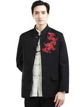 Shanghai Story Long Sleeve Chinese Traditional clothing Chinese Button Men's Dragon embroidery mandarin collar Jacket for men(China)