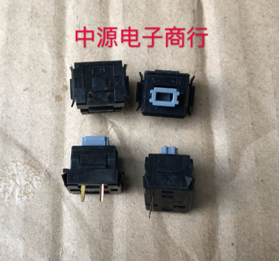 TAIWAN Mechanical Push Button Switch Replace Of ALPS Keyboard Switch Microswitch 2 Foot 2pin Grey