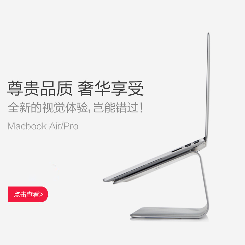 Aluminum Alloy Laptop Cooling Bracket Computer Stand Holder Heightened Anti Cervical Spondylosis