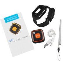 GPS-трекер детский с кнопкой SOS
