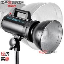 Adearstudio GODOX gs300 selfie lighting photo studio kit studio flash photographic equipment lamp cotans CD50