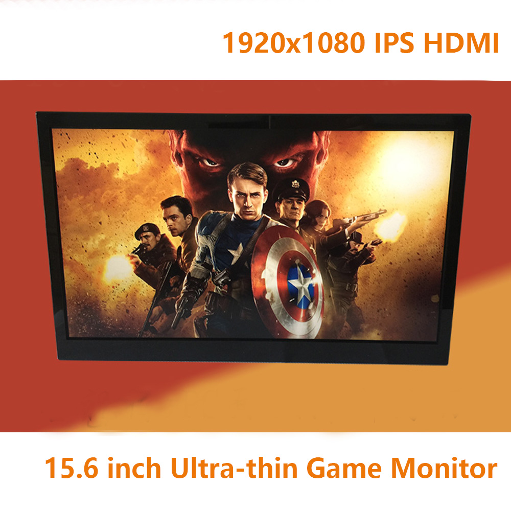 Portable Exhibition Games : Hdmi portable display promotion shop for promotional