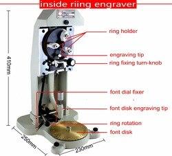 ¡Nuevo! Máquina de grabado de anillo, grabador de Interior de anillo, letra y número de fuente grabado en anillo, herramienta de fabricación de joyería, máquina de joyería