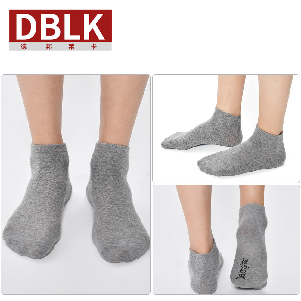 DBLK6pairs Pack Men Socks Happy Cotton Short Socks Fashion Colorful Dress Brand Meias Spring and Summer Style Ankle Crew Socks