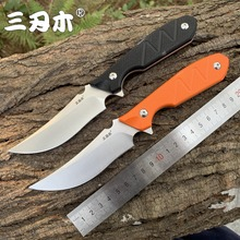 Sanrenmu S755 fixed blade knife 8Cr13MoV blade G10 handle with sheath outdoor camping survival tactical edc tool hunting knife lw hunting knife fixed blade vg 10 blade g10 handle outdoor camping survival rescue knives 59 hrc hardness straight and k sheath