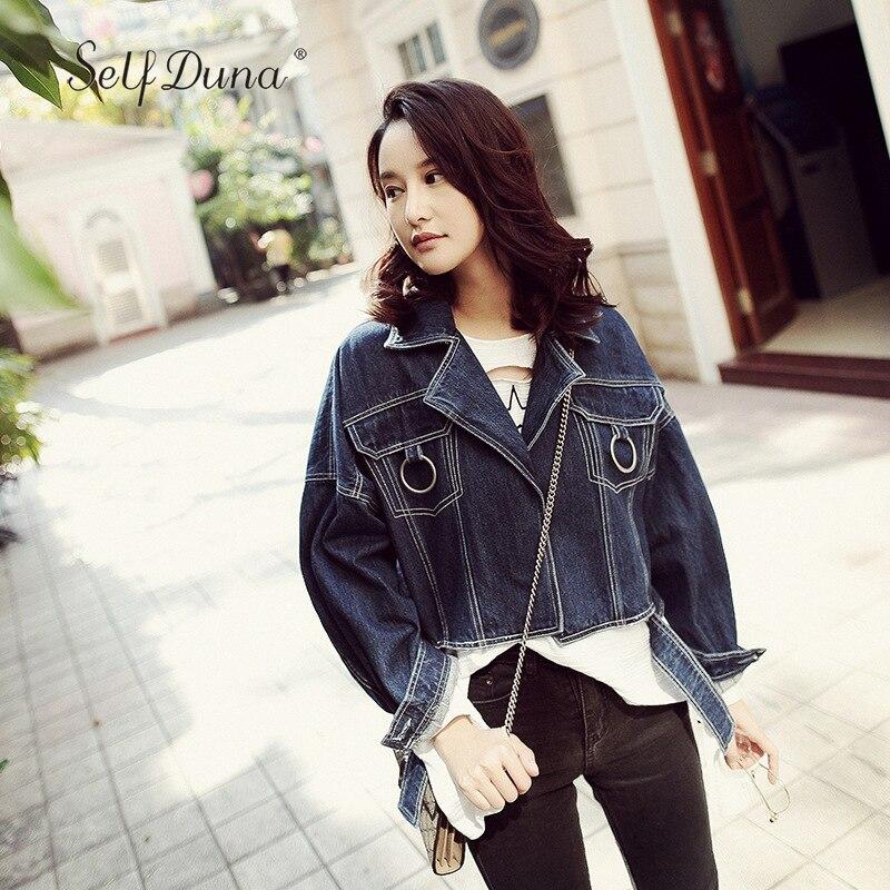 Self Duna 2017 Autumn Women Short Denim   Jacket   Coat Vintage High Waist Vogue Loose Casual Jeans   Jacket   Female   Basic     Jackets