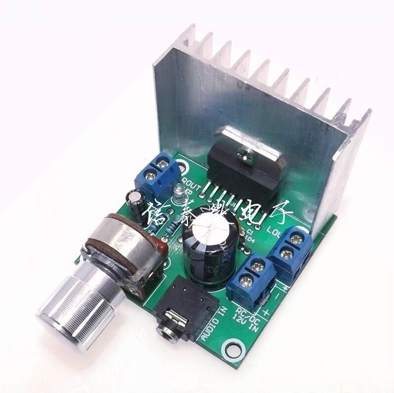 1set TDA7297 amplifier board spare parts dc 12v grade 2.0 dual audio encoding 15w electronic  electronic component