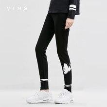 VING Winter Casual Leggings Women Fashion Stretch Slim Ladies Leggings Ankle-Length Black