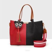 New Fashion PU Leather bag female Women handbags, ladies Shoulder Bag Messenger Bag~ Hit colors matching 1292