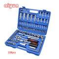 """108pcs socket set (1/4""""&1/2"""") car repair tools ratchet wrench spanner set hand tools combination tool kits auto tools 108"""