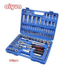 108pcs socket set 1 4 1 2 car repair tools ratchet wrench spanner set hand tools