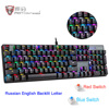 Motospeed CK104 Gaming Mechanical Keyboard Russian English Red Switch Blue Metal Wired LED Backlit RGB Anti-Ghosting