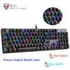 Motospeed CK104 الألعاب الميكانيكية لوحة المفاتيح الروسية الإنجليزية الأحمر التبديل الأزرق المعادن السلكية led الخلفية rgb مكافحة الظلال للاعب
